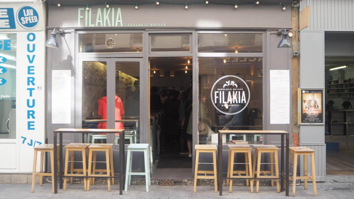 Restaurant Filakia Paris 2ème