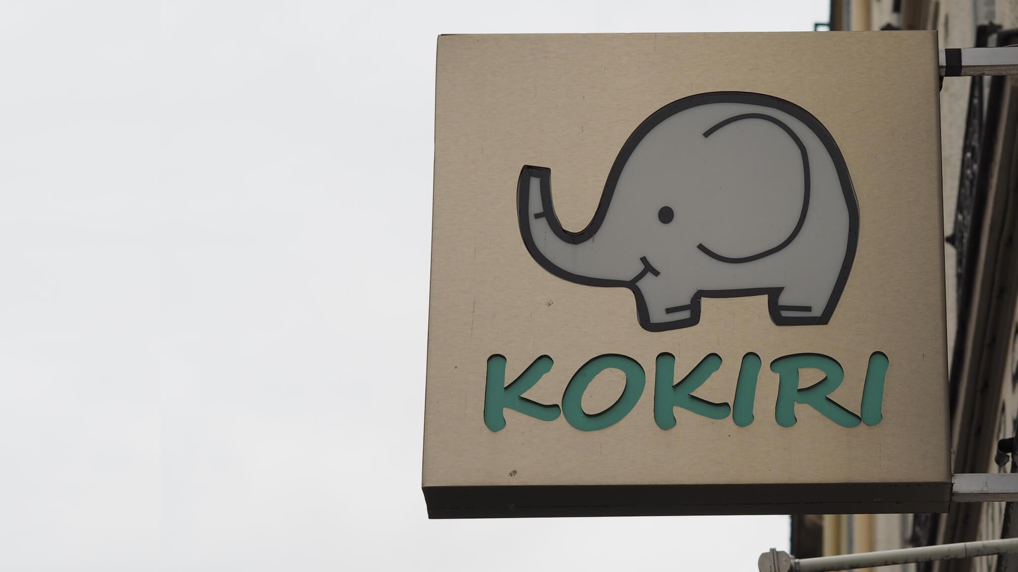 Restaurant Kokiri Paris 15ème