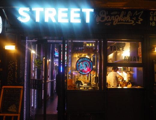 Street Bangkok Paris 11ème