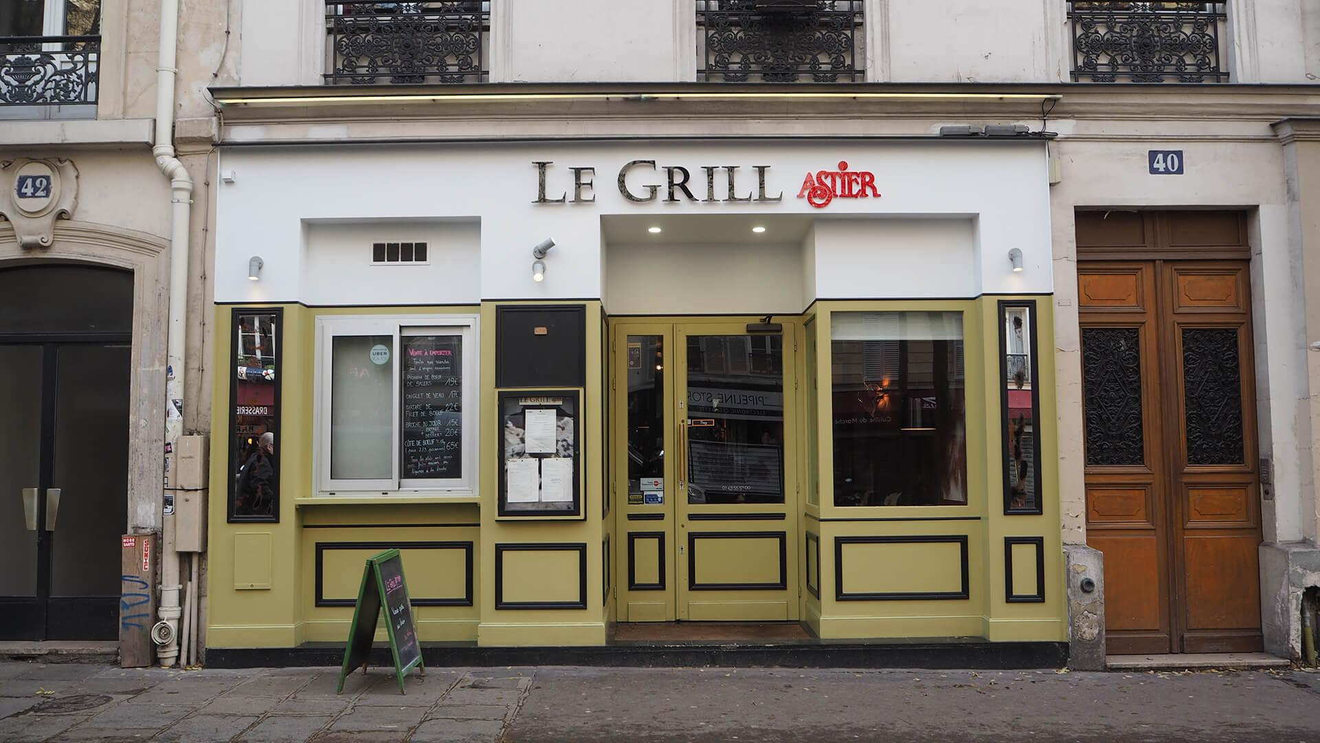 Restaurant Le grill Astier Paris 75011